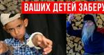 Скандальный законопроект Крашенинникова – 31648