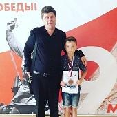 Третье место на всероссийском кубке