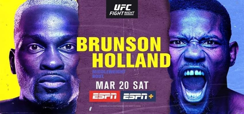 ⚡РЕЗУЛЬТАТЫ И БОНУСЫ UFC ON ESPN 21: BRUNSON VS. HOLLAND