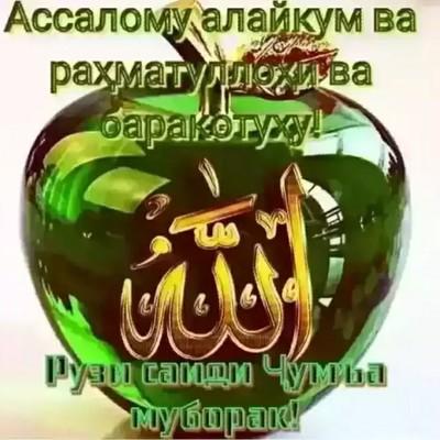 Xushnud Alimamatow