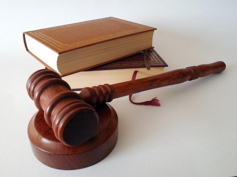Жителя Краснокаменска осудили на 2 года условно за призывы к экстремизму и беспорядкам