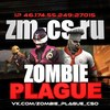 CS 1.6   ~> Zombie Plague [CSO] <~