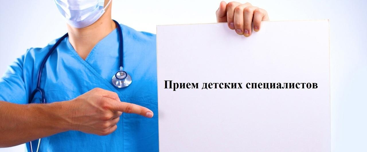 В Петровске приёмы проведут специалисты областной детской клинической больницы