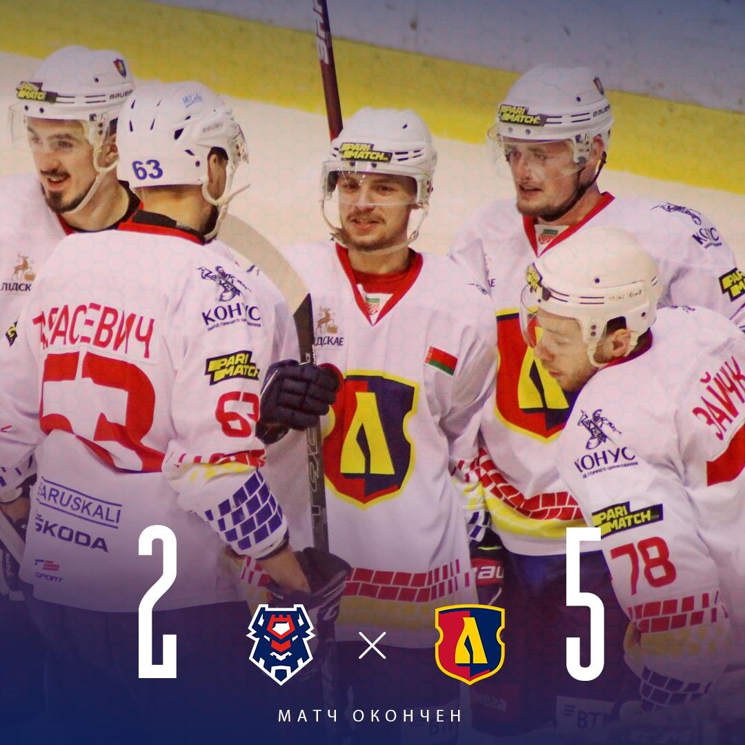 Хоккейный клуб «Лида» на выезде обыграл «Брест».