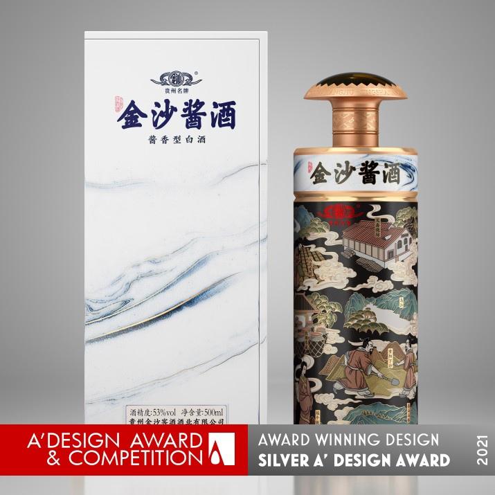 Jinsha Sauce Liquor Packaging by Xiaoma Hu