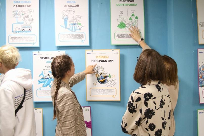 Выставка «О, да, вторсырье» в Белгороде