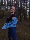 Аня Соболева