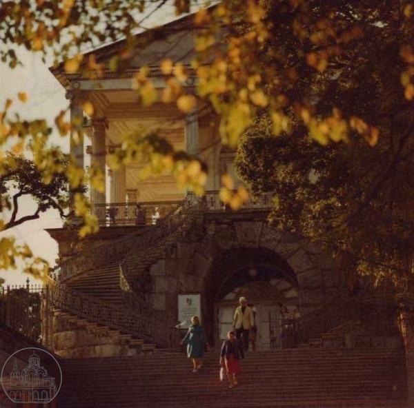 Осень в Царском Селе, 1970-е.Источник: Светское Со...