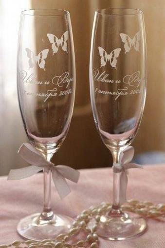 EfSvYZJhNy4 - Красивые свадебные фужеры