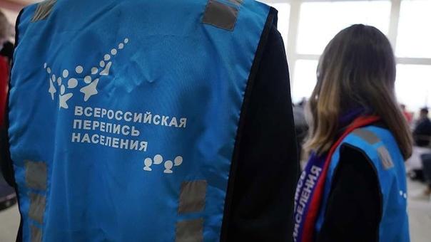 ❗В России стартовала перепись населенияВпервые пер...