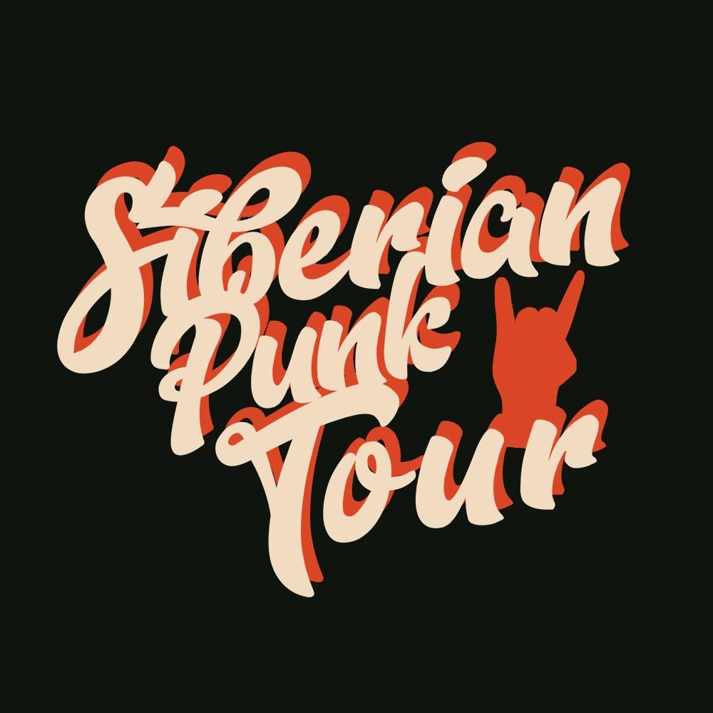 Афиша Барнаул Siberian Punk Tour / 19 декабря / Новокузнецк