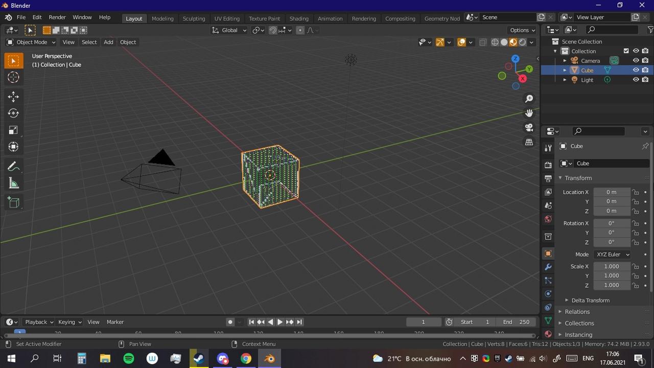Куб со стандартным материалом