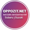 OPPOZIT Запчасти/сервис для Subaru и Suzuki