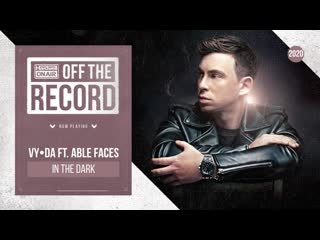 Off The Record 2020 PART 1 (FashionMusic)