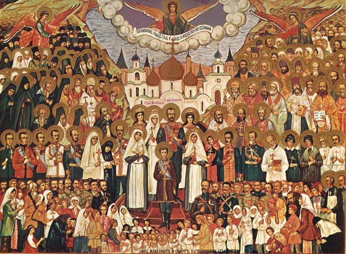 Воскресенье, 14 июня 2020 года, Собор Всех Святых