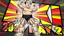 SUMO Aki Basho 2020 Day 2 Sep 14th Makuuchi ALL BOUTS