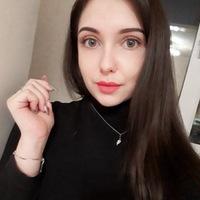 КристинаИльичёва