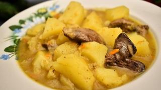 Простая и Очень вкусная Тушеная картошка с куриной печенью. Всё так просто и так вкусно!