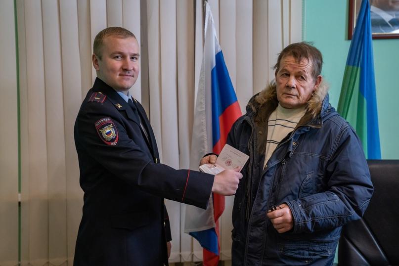 Паспорт нашёл своего хозяина, изображение №1