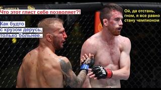 UFC СЭНДХАГЕН ДИЛЛАШОУ РАЗБОР ПЕРСПЕКТИВ | АНАЛИТИКА UFC | MMABETS
