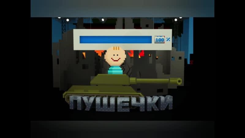 Аркадий Паровозов спешит на помощь Правила работы за компьютером