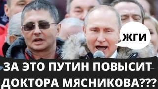 «ЭТО НЕ ЖЕНЩИНА! ЭТО ОБЪЕКТ» - ДОВЕРЕННОЕ ЛИЦО ПУТИНА, О ПОСТУПКЕ ОМОНовца#НиколайБондаренко