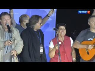 Гала-концерт 46 Всероссийского фестиваля авторской песни имени Валерия Грушина(2019 год).