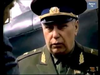 Маршал авиации Покрышкин Александр Иванович вспоминает. Небольшое интервью тв сша