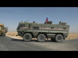 63rd Russian - Turkish joint patrol in Ayn al-Arab | July 19th 2021 | Syria