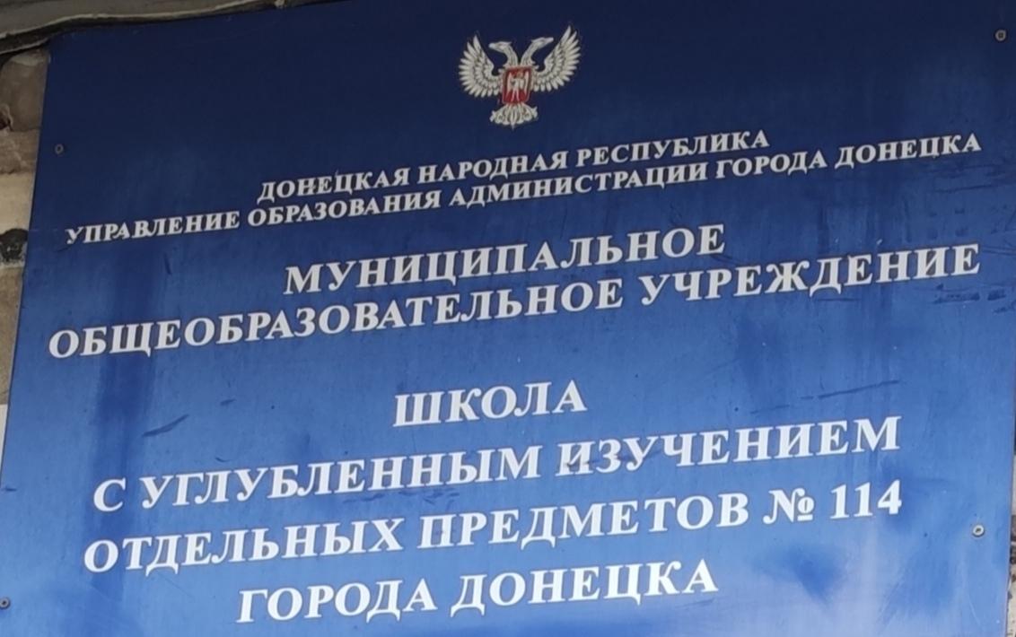 Сотрудники Донецкого городского управления юстиции провели лекцию о правах потребителя