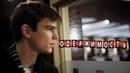 Одержимость 2004 Детектив, триллер, субота, фильмы,выбор,кино, приколы, топ,кинопоиск