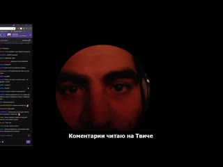 Арсен Маркарян - ТЫ ЧЕ БРЕДИШЬ ЧТО ЛИ