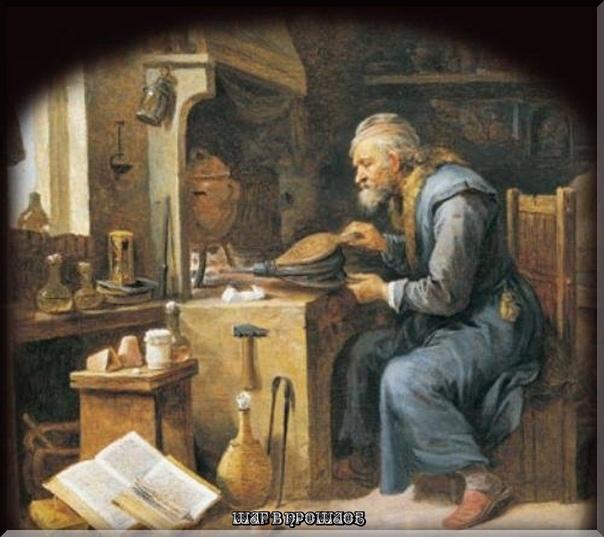 Философский камень XVII векОдин гамбургский купец по имени Бранд, бизнес которого шёл довольно вяло, мечтал разбогатеть с помощью алхимии. Это было модно, свинец в золото тогда не пытался