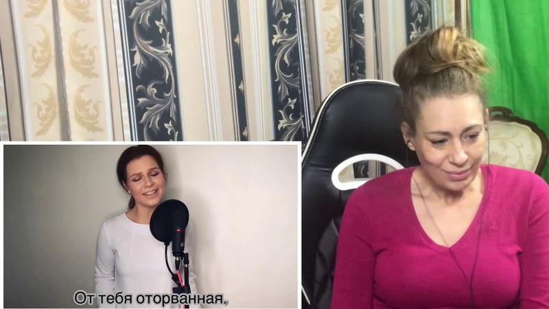 Алиса Супронова Нана чеченская Арби Цураев Alisa Supronova Mother Reaction