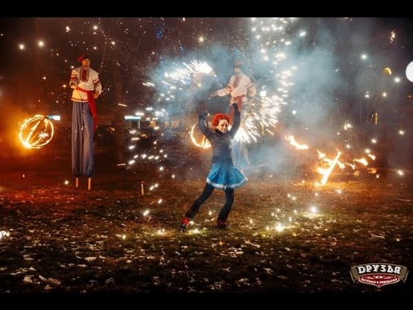 FIRE SHOW | Фаер шоу на праздник (Минск, Беларусь) | Огненное шоу | Ходулисты | ART-SHOW DISAR