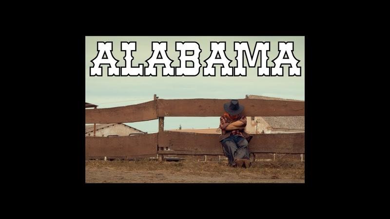 Rafi Ceha Alabama feat donGURALesko