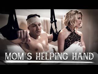 Pure Taboo: Moms Helping Hand (2020- ) - Short Film