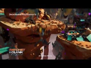 Новые и предстоящие игры | PS5