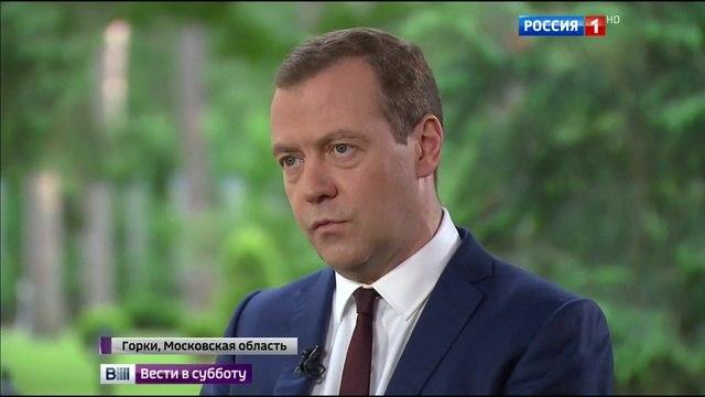 Один за десятерых: Медведев о выборах санкциях терактах и Турции