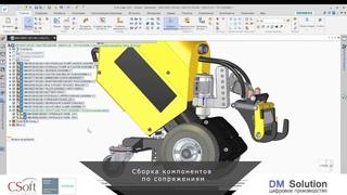 Решение Siemens для удаленной работы конструкторов. Solid Edge + Teamcenter. Практический пример