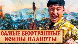 Как русские разбили непобедимых гуркхов? Самый храбрый народ - непальские гуркхи против русских