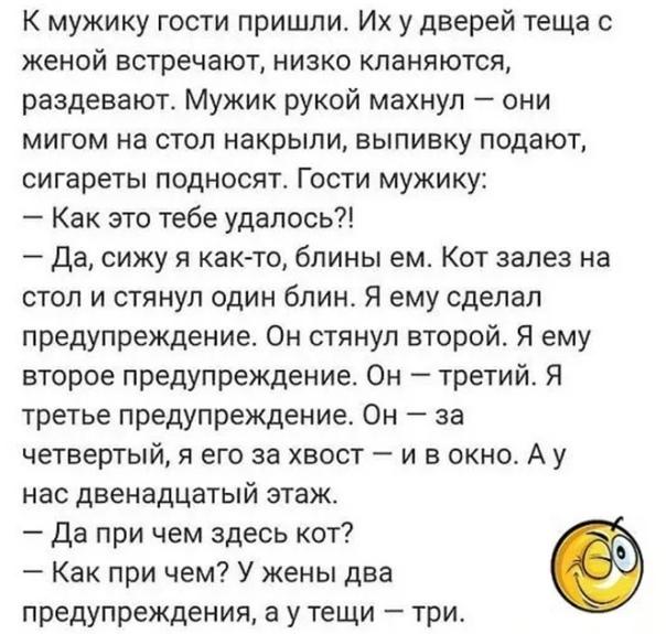 Армянские Пошлые Анекдоты