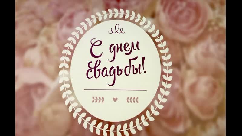 Свадьба Даша Артём