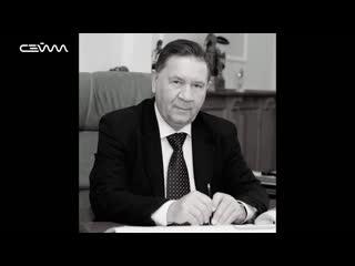 Умер экс-глава Курской области Александр Михайлов