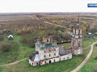 Русская Атлантида Село Еськи Богоявленский собор