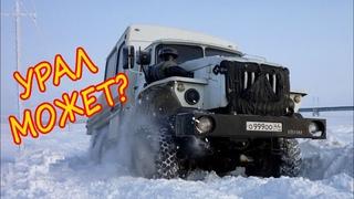 Зимники севера и бездорожье. Дороги севера на Уралах.