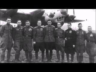 1941-1945 В честь героев Великой Отечественной Войны! (Александр Розенбаум - Салют победы) [krzdeEsEbbU]