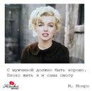 Фотоальбом человека Марии Кулешовой