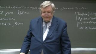 Нестеренко Ю. В. - Элементы теории чисел - Квадратичные иррациональности