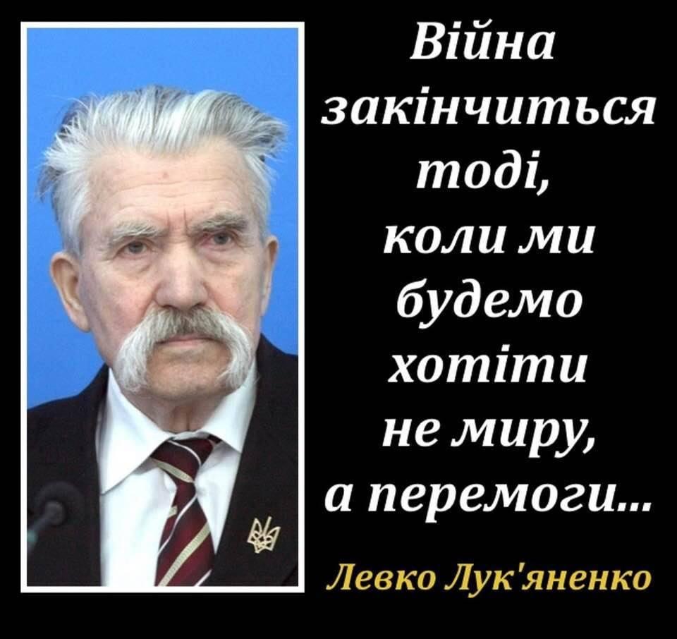 Найманці РФ не дають відновити електропостачання в частині Мар'їнки, відмовляючись надати гарантії безпеки ремонтникам - Цензор.НЕТ 2222